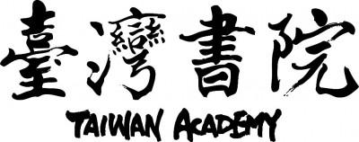 Taiwan Academy