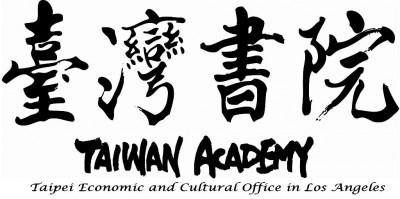 logoTaiwanAcademy