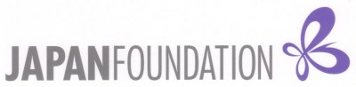 japan foundation logo B color
