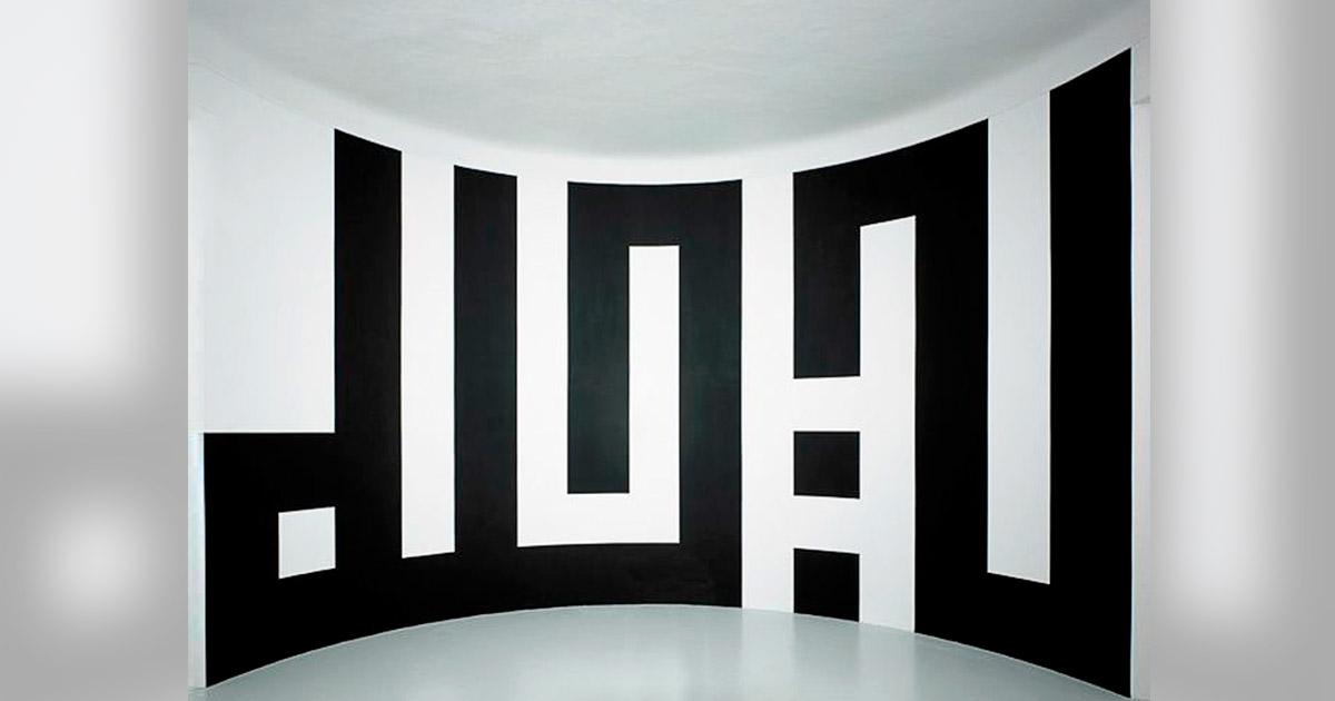 Parisian Artist, Tania Mouraud