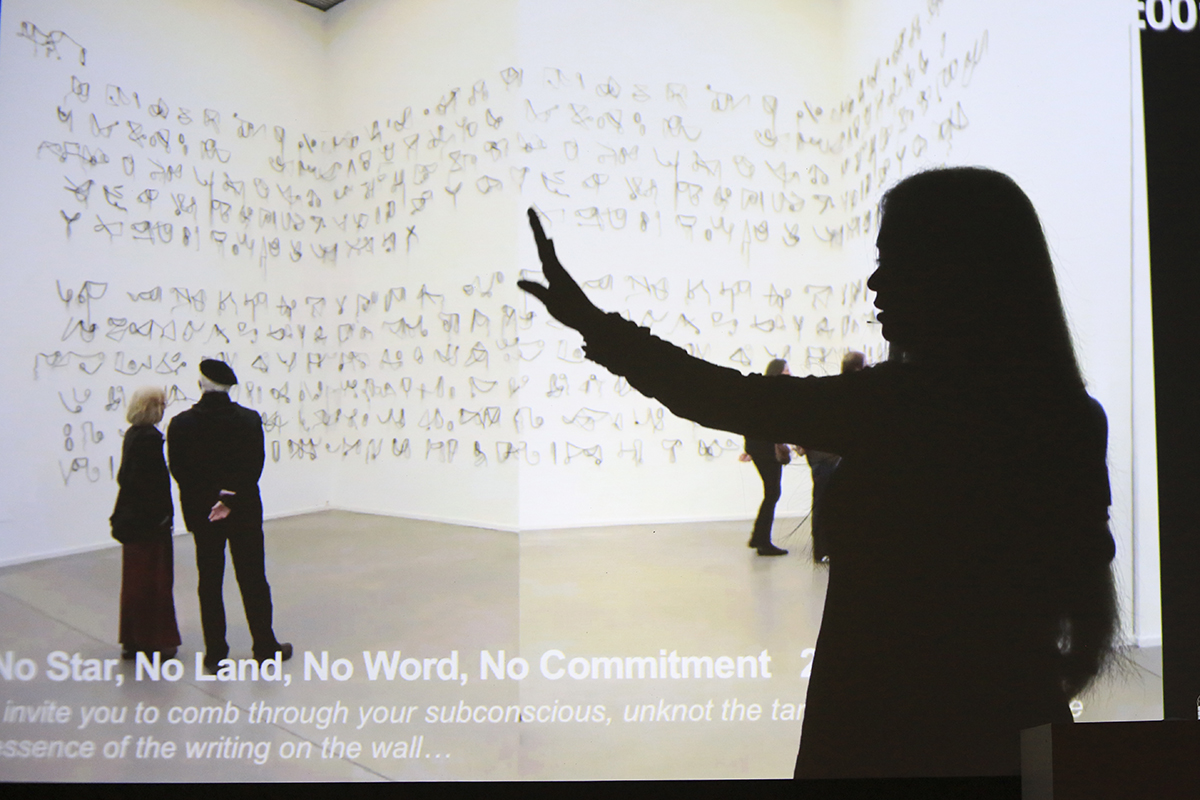 Aphasia, Performance, FIELD MEETING Take 4: Thinking Practice Solomon R. Guggenheim Museum & Asia Society Museum, New York, US 2016 Credits: Asia Contemporary Art Week
