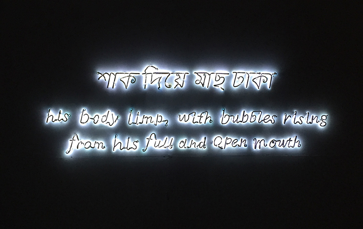 Mariam Ghani & Chitra Ganesh, Index Of The Disappeared: The Seen Unseen, Installed At The Dhaka Art Summit For Mining Warm Data, Curated By Diana Campbell Betancourt, 2016.