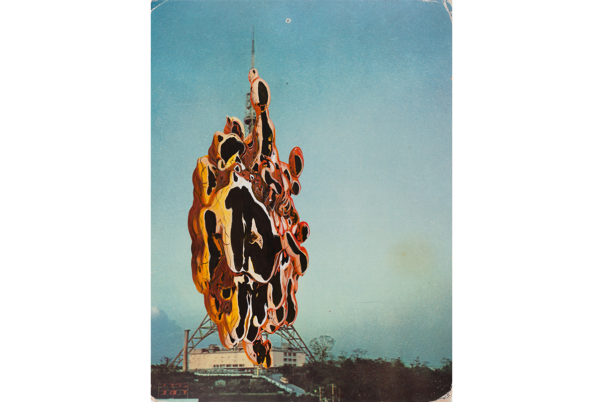 TV Tower Blob