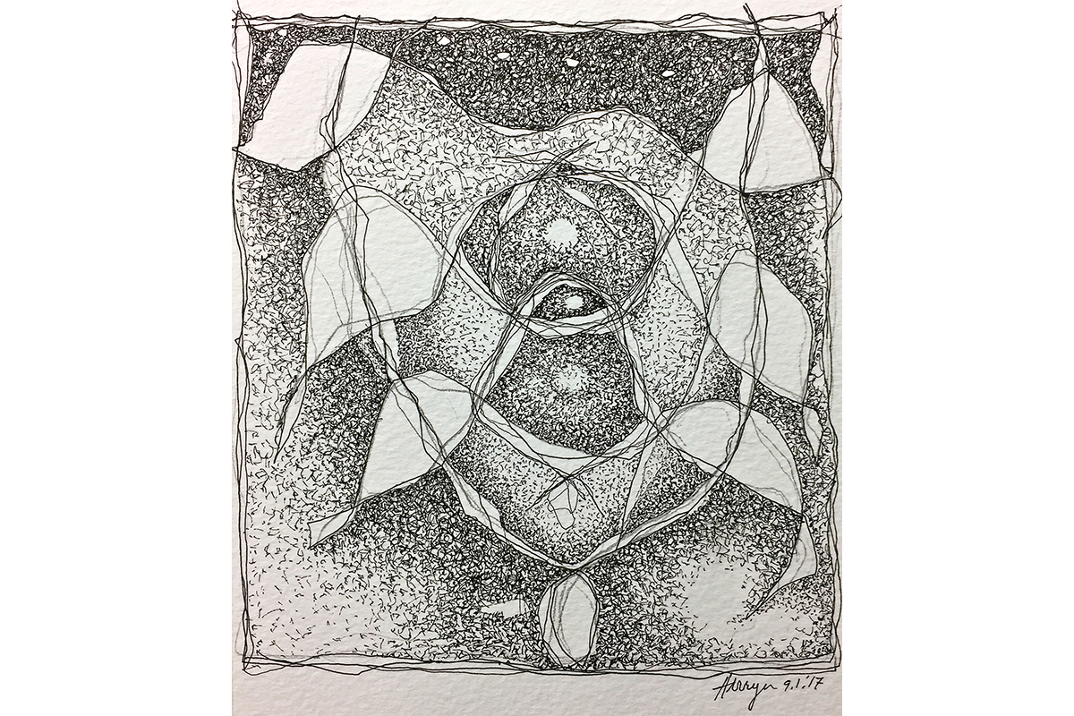 "Paul Harryn, Makhtesh Matrix, 2017 - 2018, 8.5""H X 5.5""W, Graphite And Ink On Paper."