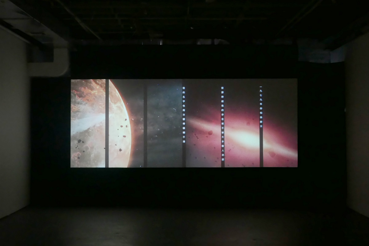 Poyen Wang, Six Excerpts From A Journal, 2018, Dimensions Vary 12 Minutes/loop, Digital Video Projection (color, Sound) - Photo, Single Channel Digital Video Installation. Photo By Poyen Wang. Courtesy Of Poyen Wang.