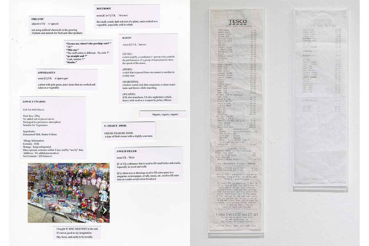 Lin Yi Chun, To the Family, 2014-2015. Mixed media of performance, found receipt, bakery paper, digital printing and sound. Courtesy of Taipei Fine Art Museum.