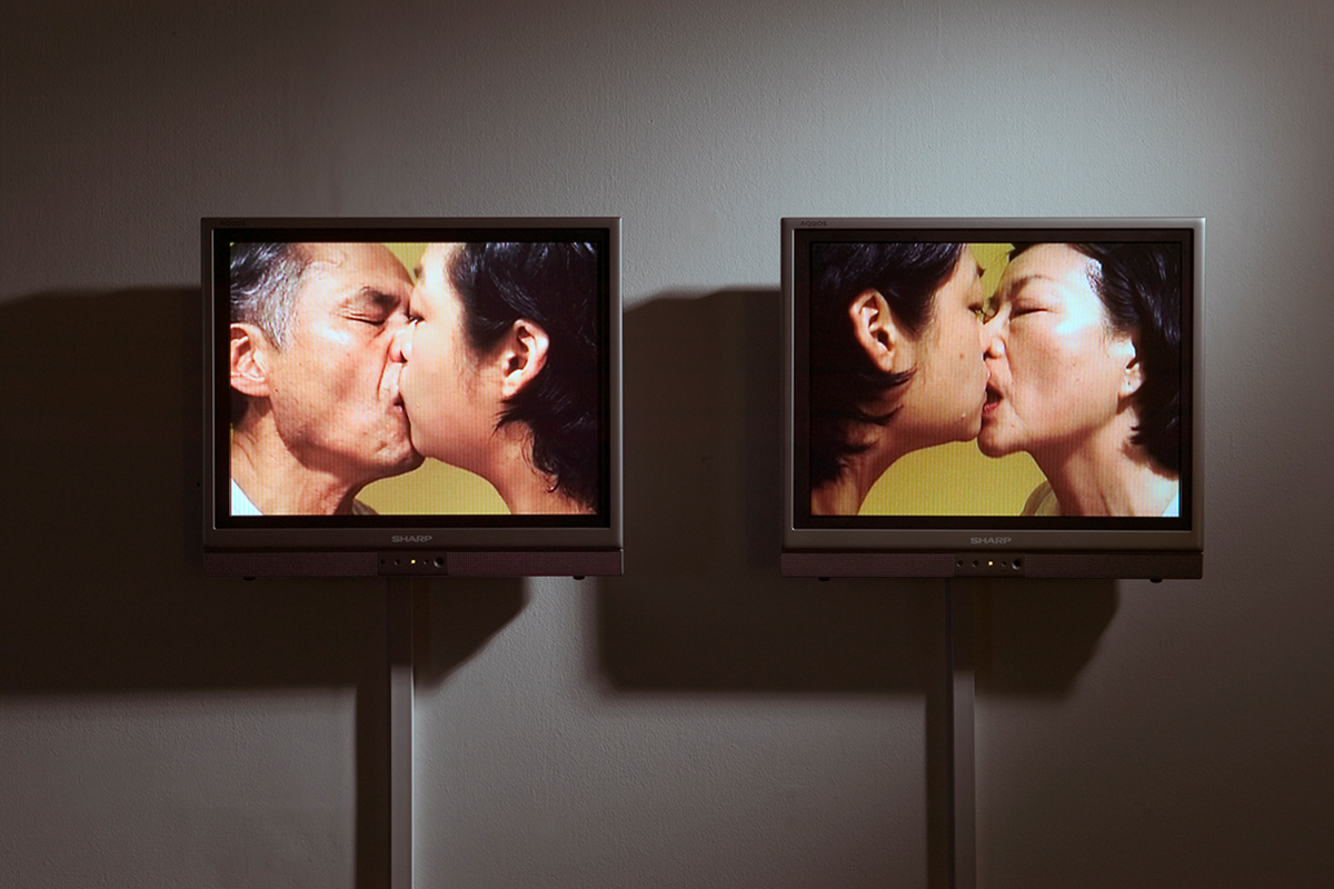 Patty Chang, In Love, 2001. 2 Channel Video Installation. Variable Dimensions. Courtesy Of The Artist.