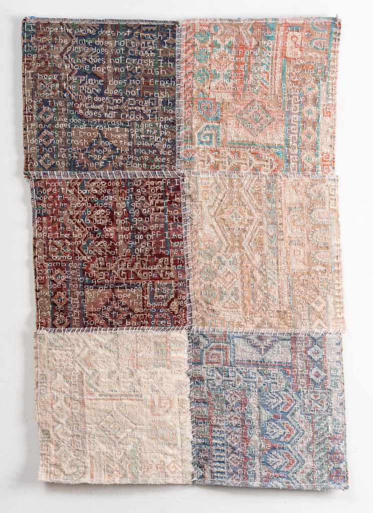 "Debra Disman, ""Hopes and Fears and…"", 2020. Textile samples and linen thread. 24.5"" x 16.5"". Courtesy of the artist."