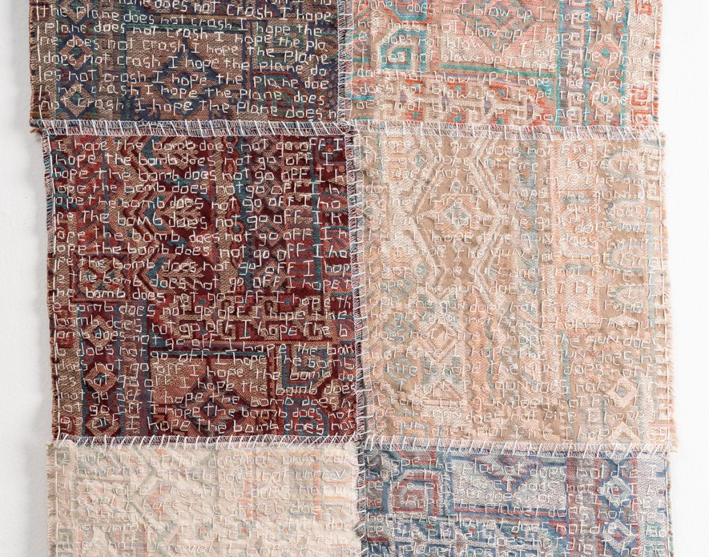 """Debra Disman, """"Hopes and Fears and…"""", 2020. Textile samples and linen thread. 24.5"""" x 16.5"""". Courtesy of the artist."""