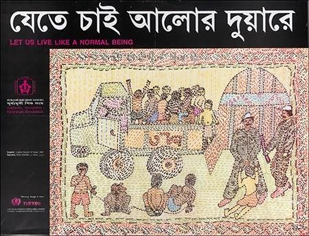 TIRTHO, Labiba Yasmin, and Surjamukhi Shisu Sangha, Let Us Live Like a Normal Being, 1992. Offset. Bangladesh.