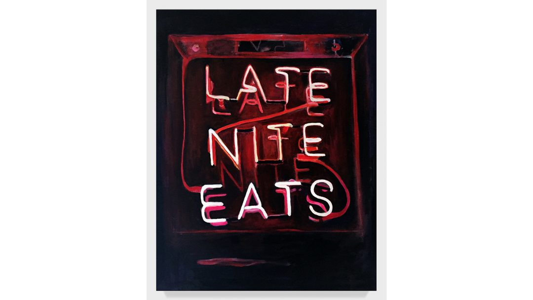 Katherine McMahon, Late Night Eats, 2020. Oil Painting. 24 x 30. Photo by Katherine McMahon. Courtesy of the Artist.