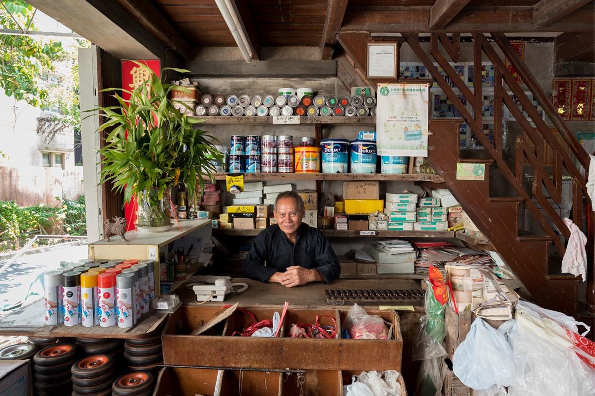 Joey Hauying Tong, Hong Kong Jockey Club Heritage x Arts x Design Walk Project: Yuen Hing Lumber Shop, 2018. Courtesy of Hulu Culture, Hong Kong.